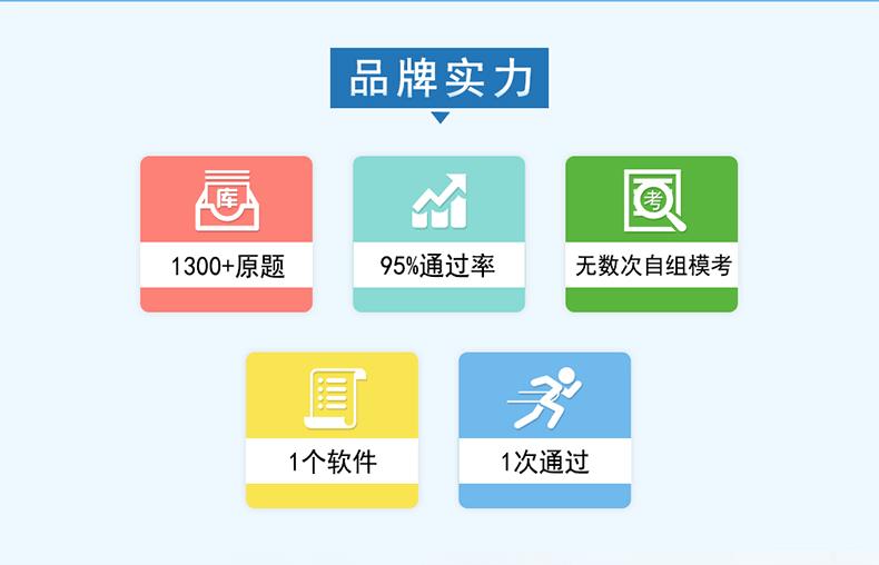 卫生系统招聘考试(中医学专业知识)-精品题库版