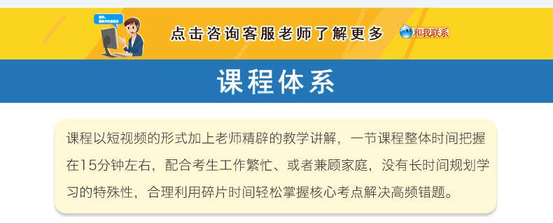2018版主治医师考试宝典(普通外科)[专业代码:317]-题库版