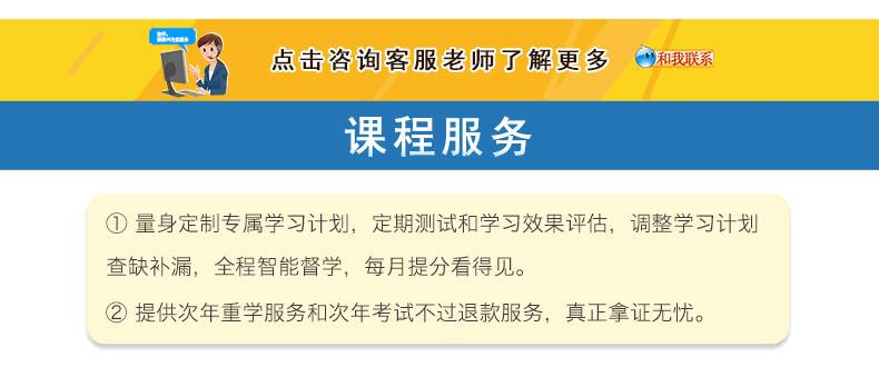2018版主治医师考试宝典(神经内科学)[专业代码:308]-题库版