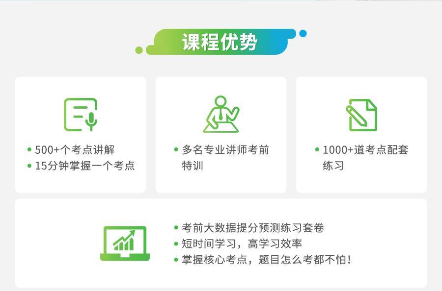 2019版护理学考试宝典(护师)[专业代码:203]-题库版