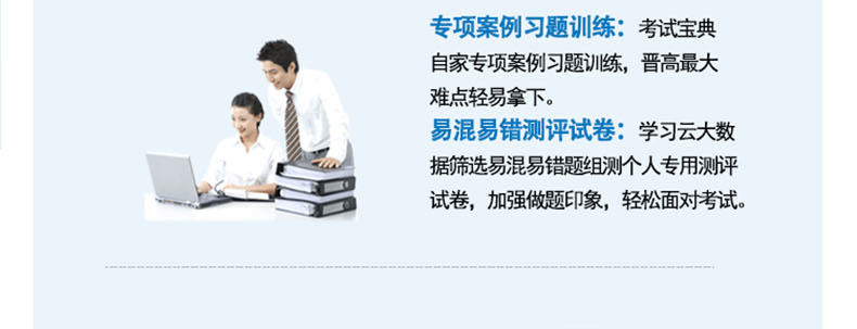 2019版内科护理医学高级职称考试宝典(副高)-题库版