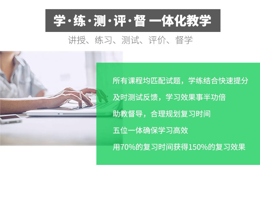 2019版主治医师考试宝典(内科学)[专业代码:303]-题库版