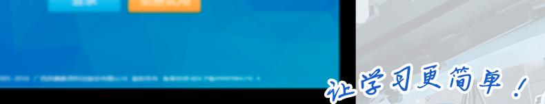 2018版全国医用设备使用人员业务能力考评考试宝典(MRI技师)-题库版